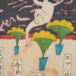 Tsuchiya Hoji (JP/DE) TSHO11